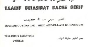 taarif Bades
