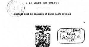 Le maroc voyage d une mission francaise a la cour du sultan
