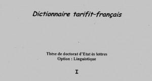 dic-tarifit-fran